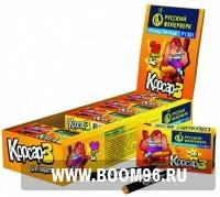 Петарды Корсар 3 - Магазин фейерверков и салютов BOOM96.RU с бесплатной круглосуточной доставкой в Екатеринбурге!