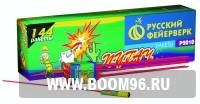 Ракета Пугач (12 шт) - Магазин фейерверков и салютов BOOM96.RU с бесплатной круглосуточной доставкой в Екатеринбурге!