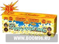 Батарея салюта Ванильное небо  - Магазин фейерверков и салютов BOOM96.RU с бесплатной круглосуточной доставкой в Екатеринбурге!