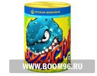 Батарея салюта Зубастик (8 залпов) - Магазин фейерверков и салютов BOOM96.RU с бесплатной круглосуточной доставкой в Екатеринбурге!