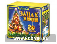 Батарея салюта Запах хвои !  - Магазин фейерверков и салютов BOOM96.RU с бесплатной круглосуточной доставкой в Екатеринбурге!