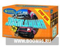 Батарея салюта Экспедиция  (100 залпов)  - Магазин фейерверков и салютов BOOM96.RU с бесплатной круглосуточной доставкой в Екатеринбурге!