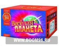 Батарея салюта Весёлая планета (100 залпов)  - Магазин фейерверков и салютов BOOM96.RU с бесплатной круглосуточной доставкой в Екатеринбурге!