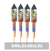 Ракета Пошла, родимая! (1шт) - Магазин фейерверков и салютов BOOM96.RU с бесплатной круглосуточной доставкой в Екатеринбурге!