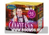 Батарея салюта Салют-бар (48 залпов) - Магазин фейерверков и салютов BOOM96.RU с бесплатной круглосуточной доставкой в Екатеринбурге!