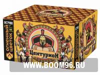Батарея салюта Центурион (100 залпов) - Магазин фейерверков и салютов BOOM96.RU с бесплатной круглосуточной доставкой в Екатеринбурге!