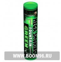 Цветной дым  MEGA SMOKING GREEN зеленый - Магазин фейерверков и салютов BOOM96.RU с бесплатной круглосуточной доставкой в Екатеринбурге!
