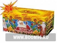 Батарея салюта Вкус Нового года - Магазин фейерверков и салютов BOOM96.RU с бесплатной круглосуточной доставкой в Екатеринбурге!