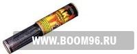 Факел жёлтого огня - Магазин фейерверков и салютов BOOM96.RU с бесплатной круглосуточной доставкой в Екатеринбурге!